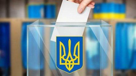 Свежие новости: На Миколаївщині ОВК № 131 затвердила регламент роботи, який суперечить законодавству
