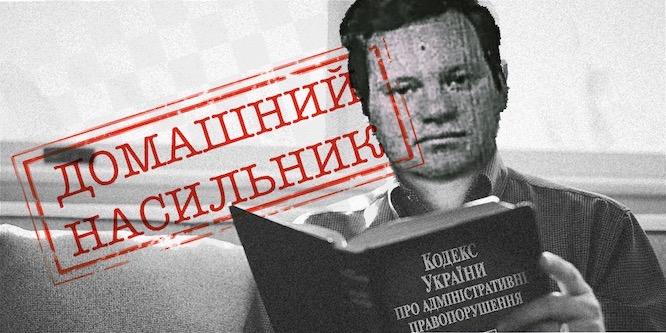 Свежие новости: От Одесской областной прокуратуры требуют провести проверки по делу о псевдонасилии в семье вознесенского предпринимателя Шевчука
