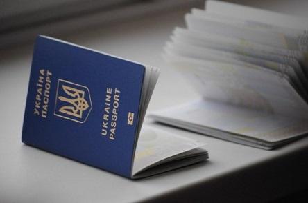 Как проверить готовность загранпаспорта ребенка